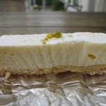 甲斐 - 濃厚チーズケーキアップ