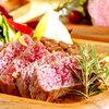 肉バル&イタリアン三つ星キッチン - メイン写真: