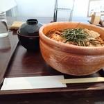 楽豚 - 炭焼き豚丼 特盛