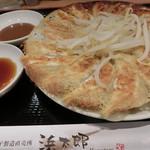 浜太郎 - 白餃子トリプル。940円H28.10
