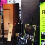 アナログ カフェ ラウンジ トーキョー - 右がワインバー、ビルの2Fは大人な店