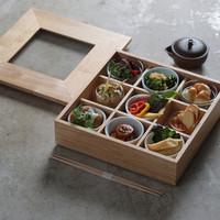季節の野菜料理 9種盛り合わせ【吉祥箱】