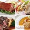 浜松四川飯店 - 料理写真:新年会ご予約承り中!※詳細はコースページをご覧ください