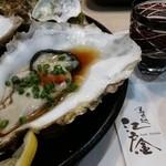 寿司処 江戸金 - 牡蠣ポン酢