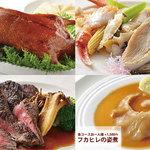 浜松四川飯店 - 各種宴会ご予約承り中!※詳細はコースページをご覧ください