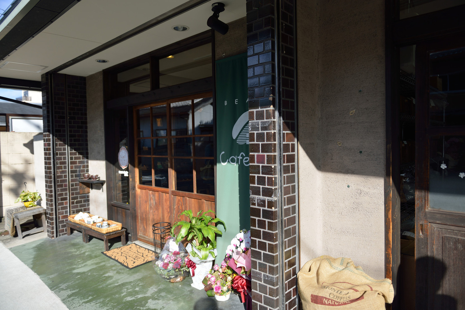 カフェタイム 亀岡店