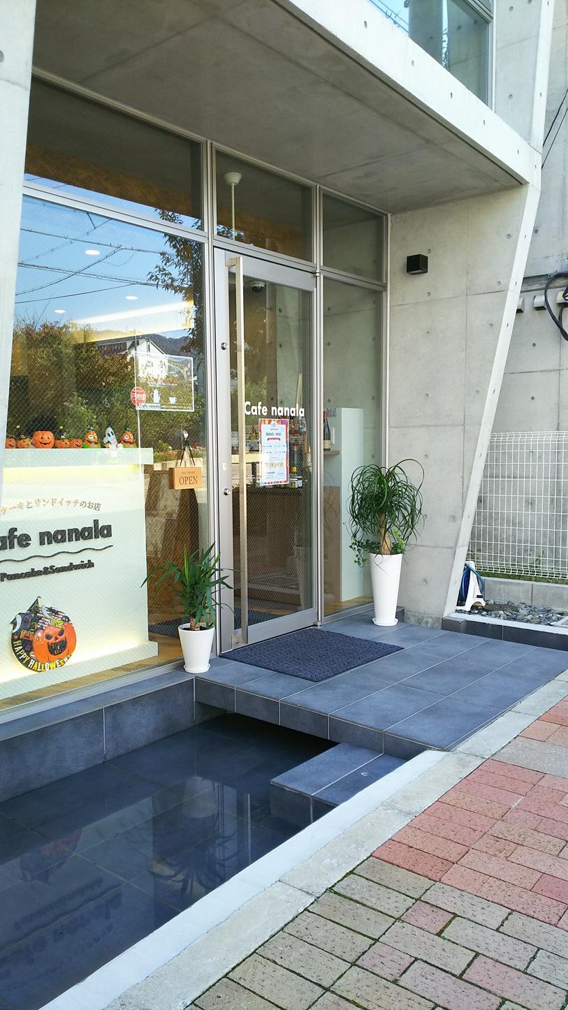Cafe nanala