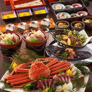 【土風炉極みコース】料理8品4700円飲み放題込6000円