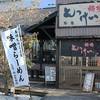 麺場 もっけい - メイン写真: