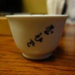 58199799 - お茶を喫しながら待つ