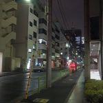 八丁堀 もつ千 - しばし東京駅方面へと歩いていきます。