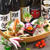 大盛鮮魚カツオ - 料理写真:写真は2480円 天然魚十五種盛 並