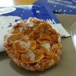 高橋製菓  - 料理写真:アーモンドスライスと下にホワイトチョコ