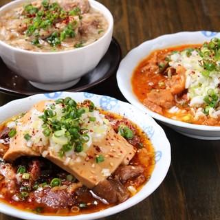もつ煮込み/塩すじ煮込み/肉豆腐