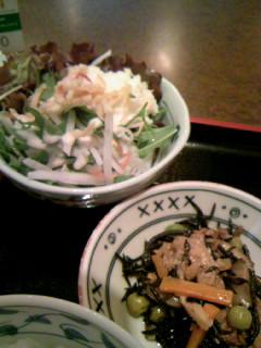 中国菜館 春紅