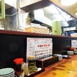 千里飯店 - カウンター