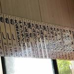 大鵬軒 - メニュー写真:ベーシックが安い・昨今700円~1000円近いラーメンが横行する中やさしい430円のラーメンが食べれるぞん