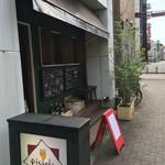 Pasta Piccola due 車道店 -
