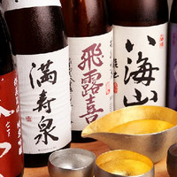 全国から取り寄せたこだわりの日本酒が勢ぞろい!
