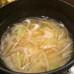 魚・オイルしゃぶしゃぶ 和達 - ランチのお味噌汁