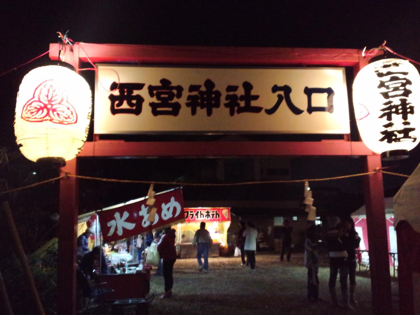 富岡屋肉店