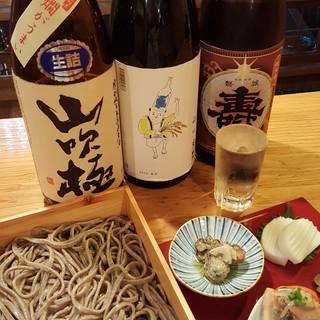 酒肴も豊富にご用意。日本酒に合うお料理を意識しています。