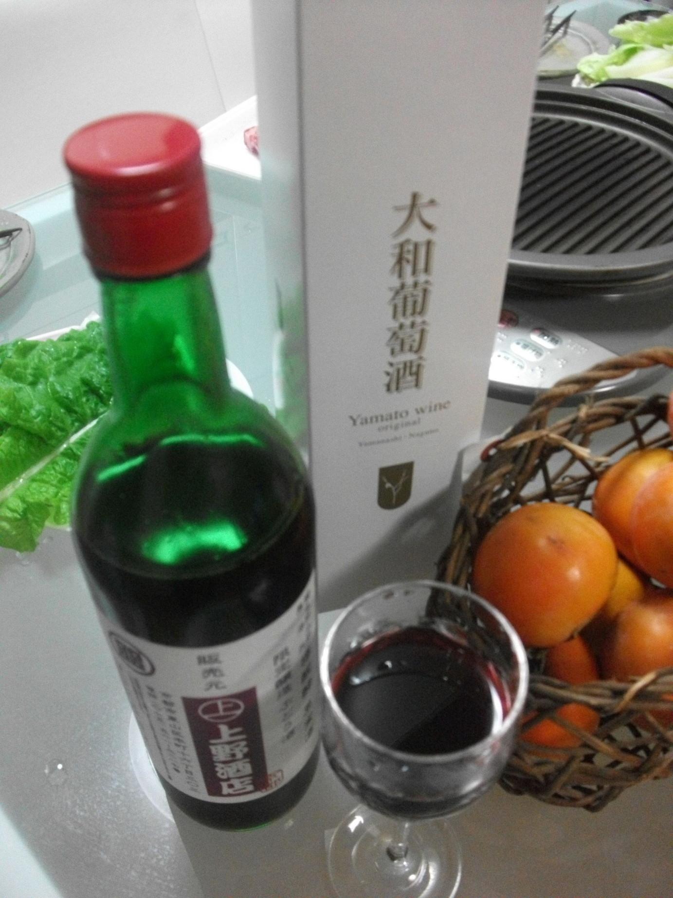 大和葡萄酒 ワイナリー