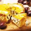 焼きたてチーズタルト専門店PABLO - 料理写真:「焼きたてマロンチーズタルト」※12/14(水)までの期間限定販売