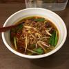 中華そば ふうみどう - 料理写真:台湾ラーメン