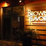 ブラウンフレーバー -