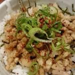 麺屋 青空  - チャシュ丼ミニ♪