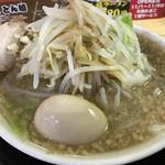 麺屋 とん嬉 - 料理写真:ラーメン 半熟卵はサービス