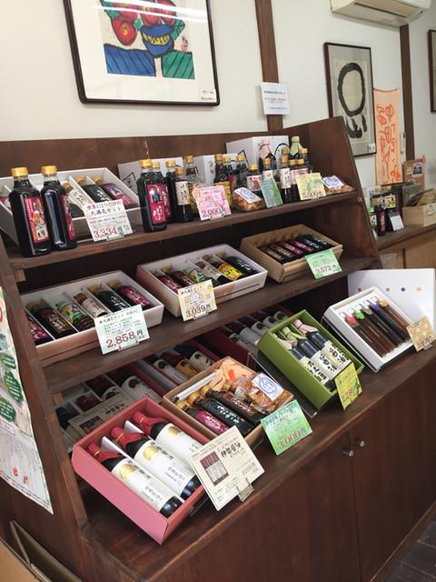 下津醤油株式会社 - 東一身田(和菓子)