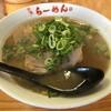 芦屋らーめん庵 - 料理写真:半チャーハンセット(もと醤油)750円