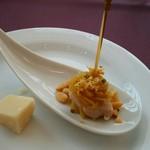 RAYON - 安納芋のアグロドルチェとソリレスのプロシェット