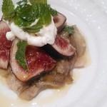 フレイムス - いちじくと茄子の前菜。