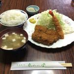 れんが亭 - ヒレカツミックス 1100円