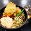 ゆで太郎 - 料理写真:2016秋メニュー:豚天とろろ520円税込。