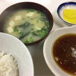 天ぷら定食ふじしま - たっぷり熱々のお味噌汁に美味しいごはん(小サイズ)