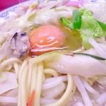 香蘭 - 玉子入りちゃんぽん:800円