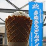 道の駅 滝宮 - うどんアイス(超こってり)