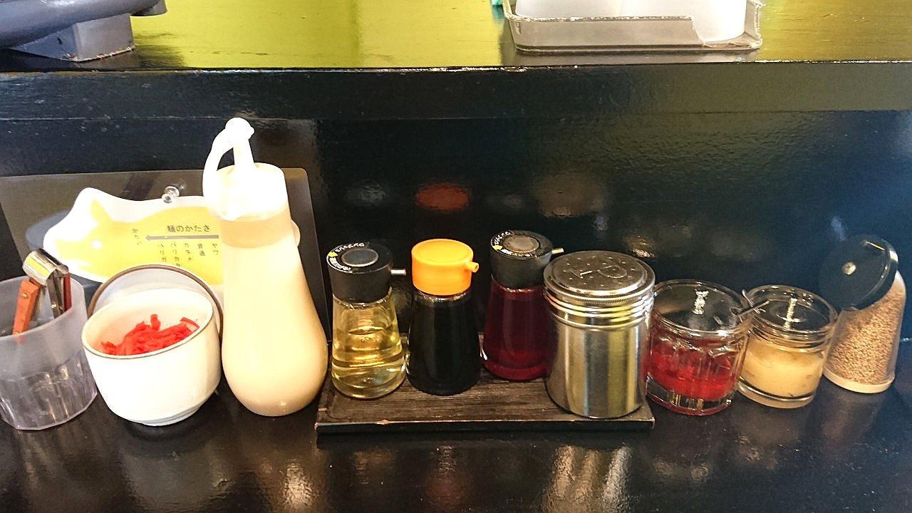 麺工房 とんちゃん