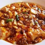 やさい中華 四川菜 - 極 麻婆豆腐定食 の マーボ アップ