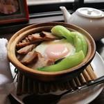 CHINA  MAPLE CAFE 明楓