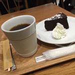 横井珈琲 - ガトーショコラセット 970円
