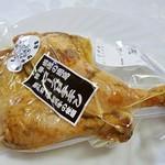 銘柄牛肉の佐藤 - ローストチキンw