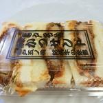 銘柄牛肉の佐藤 - カツサンドw