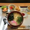 麺喰 - 料理写真:晩秋レディースセット