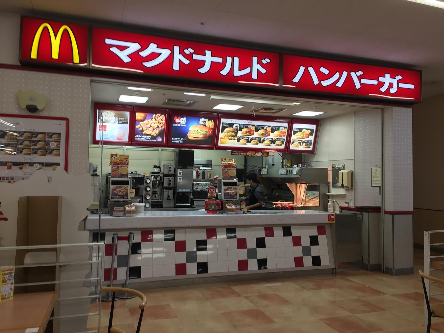マクドナルド 厚別西友店