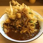 天重 本店 - 辛口カレーかき揚げ丼750円